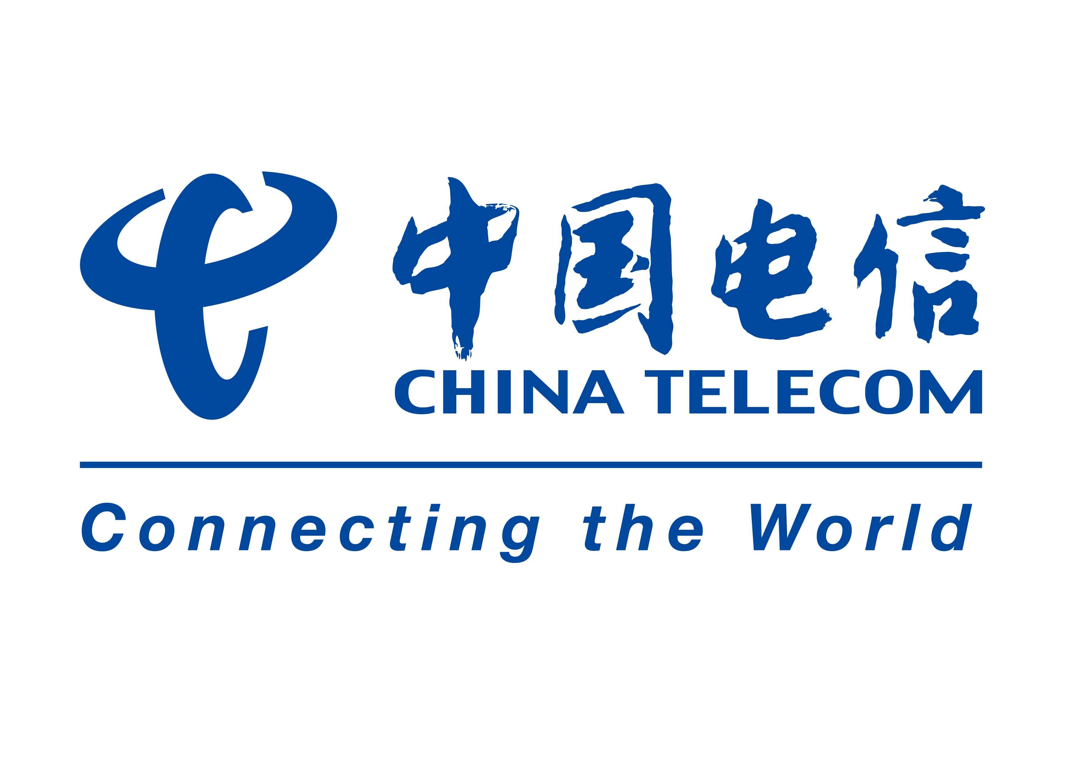 hiboost-logo-中国电信