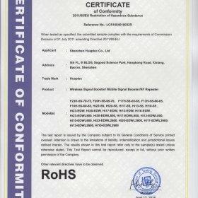 hiboost-rohs-certificate-legal-mobile-signal-booster--280x280